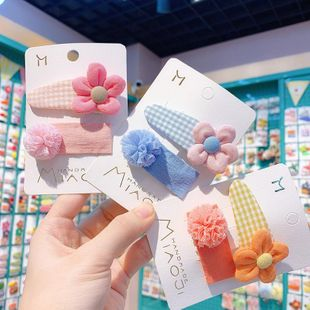 Korean new children's flower lattice hairpin female baby solid color lace ball BB clip water drop dot side clip NHSA211365's discount tags