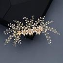 Bridal headdress Korean wedding photography fairy beauty accessories snowflake petal pearl hair clip handmade rice bead clip hair accessories NHHS211423