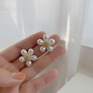 Korean new fashion sweet pearl stamen earrings flower earrings nihaojewelry wholesale NHXI211524's discount tags