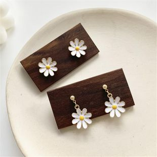 Korea's new fashion simple and fresh flowers daisy earrings wholesale NHXI211525's discount tags