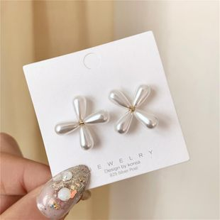 New fashion sweet simple and lovely four petal flower earrings wholesale NHXI211527's discount tags