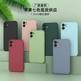 Applicable to Apple 11 mobile phone case xs max iphone x matte new Phone Case wholesale NHKI211675's discount tags