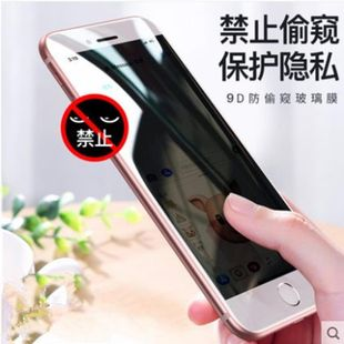 Anti-peep film suitable for iphone 11 tempered film Apple xs max30 ° full screen 10D Epoxy tempered film NHKI211687's discount tags