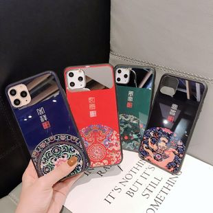 Huawei mate30 mobile phone case for iphone 11 Apple mirror glass case protective case Phone Case wholesale NHKI211692's discount tags