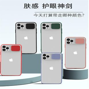 Translucent matte for 11Pro Apple XSMAX mobile phone shell lens protection 7plus hit color edge iPhone X Case NHDV211703's discount tags