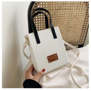 Summer new Korean fashion wild messenger bag handbag wholesale NHTC212042's discount tags