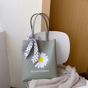 Large capacity bag new Korean fashion wild shoulder bag fashion small daisy handbag wholesale NHTC212061's discount tags
