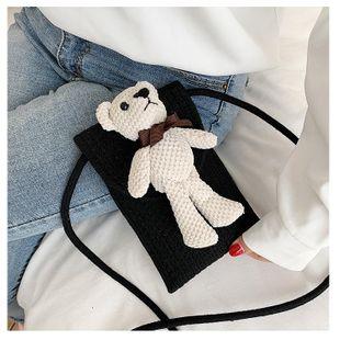 New trendy Korean fashion wild mini crossbody bag shoulder mobile phone bag wholesale NHTC212093's discount tags
