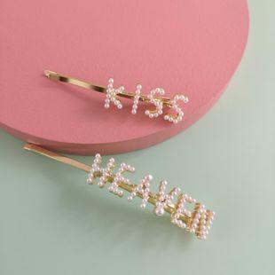 Korean new fashion kiss pearl cheap hairpin wholesale NHJJ212319's discount tags