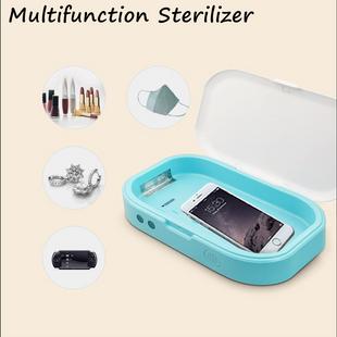 Mobile phone sterilizer N95 mask sterilizer small ultraviolet sterilization cleaning mobile phone UV ultraviolet sterilization box NHAT212715's discount tags