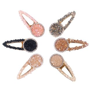 New fashion simple full diamond cheap hairpin wholesale NHYT212484's discount tags