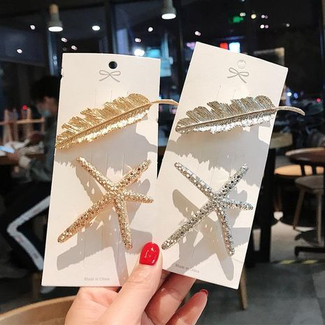 Korean new fashion simple metal elegant starfish leaf hairpin set wholesale NHDQ212555's discount tags