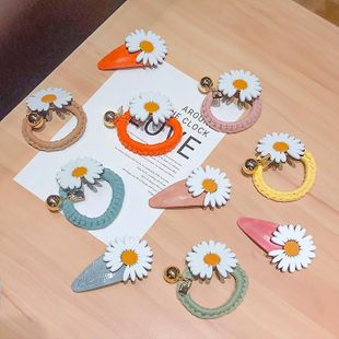 New fashion hand-woven daisy hairpin sun flower leather hairpin wholesale NHNA212613's discount tags