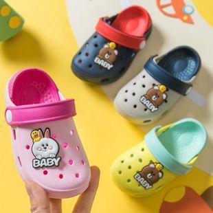 Children's hole shoes summer boys and girls beach hole shoes cute cartoon bear rabbit children slippers NHPI212869's discount tags