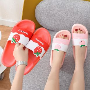 Summer new cute fruit simple and comfortable slippers wholesale NHPI212873's discount tags