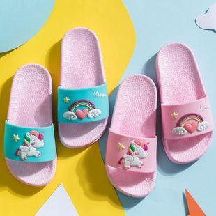 Zapatillas para niños verano nuevas sandalias y zapatillas para niños unicornio arcoiris de dibujos animados lindo NHPI212880's discount tags