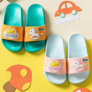 Zapatillas para niños de verano nuevas sandalias y zapatillas para niños de carrusel de dibujos animados lindos NHPI212881's discount tags