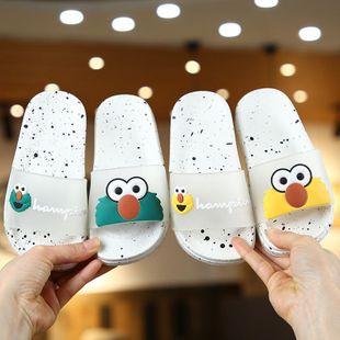 Summer new cute cartoon children adult parent-child models children's sandals and slippers NHPI212882's discount tags