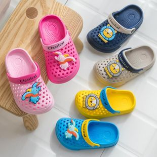 Children's slippers summer new Dumbo boys and girls non-slip beach air cushion children's sandals and slippers hole shoes wholesale NHPI212884's discount tags