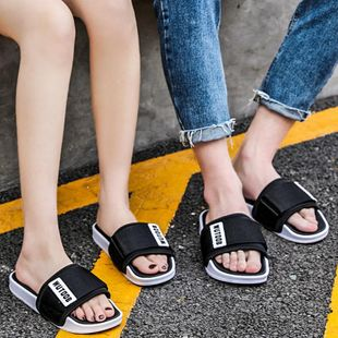Sandals and slippers summer new fashion beach tide parent-child models beach sandals and slippers NHPI212886's discount tags