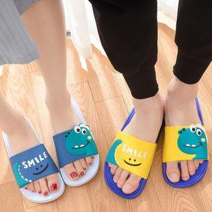 Summer new cute cartoon dinosaur parent-child couple slippers bath slippers NHPI212887's discount tags