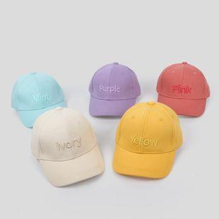 Gorras de béisbol para niños coreanos de primavera y verano sombreros de algodón sombreros para niños y niñas NHTQ206900's discount tags