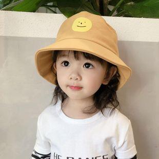 Sombrero de pescador para niños sombrero de algodón para niños sombrero de dibujos animados NHTQ206909's discount tags