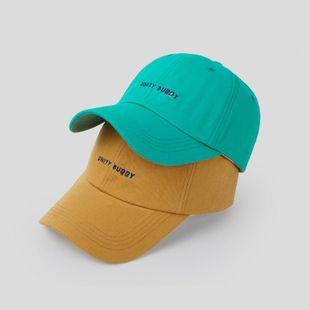 Sombrero salvaje coreano de primavera y verano NHTQ206911's discount tags