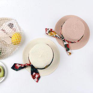Sombrero para el sol para niños sombrero fresco de verano para niñas sombrero de paja para niños sombrero para el sol de playa al por mayor NHTQ206916's discount tags