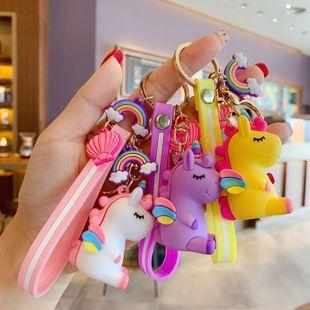 Creativo coreano arco iris unicornio llavero muñeca de dibujos animados lindo llavero bolsa colgante al por mayor NHBM206968's discount tags