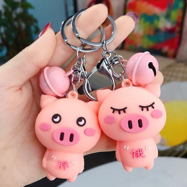 New Cartoon Epoxy Pink Piggy Keychain Little Pink Pig Pendant Wholesale NHBM206970