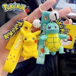 Pikachu llavero colgante para automóvil accesorios creativos para automóvil NHBM206981's discount tags