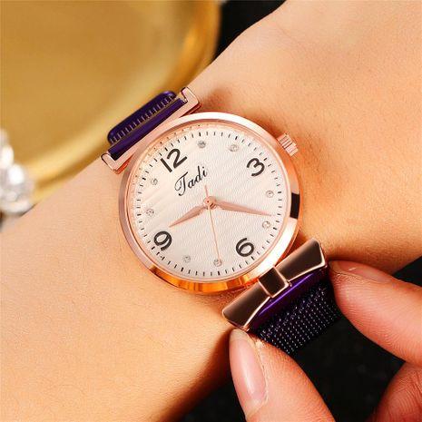 Nuevo reloj de cuarzo para mujer con incrustaciones de imán de diamantes de imitación de cuarzo para mujer NHHK207059's discount tags