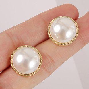 Korean fashion pearl simple pearl earrings for women wholesale NHLA207159's discount tags
