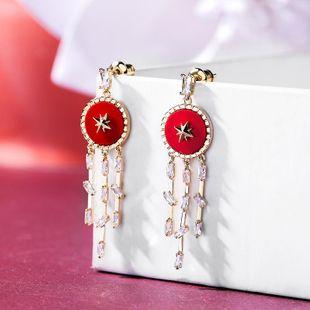 925 silver needle fashion tassel long earrings for women wholesale NHPP207207's discount tags