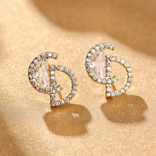New Simple 925 Silver Post Alphabet Earring Wholesale NHPP207215's discount tags