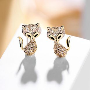 Nuevo 925 Silver Post Cute Wild Little Fox elegante pendiente al por mayor NHPP207217's discount tags