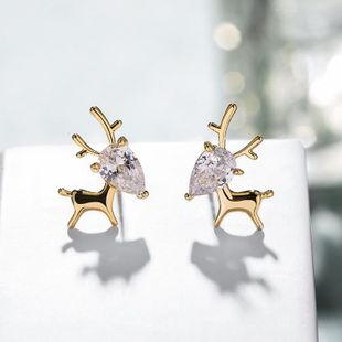 Nuevo Deer 925 Silver Post Wild Earrings para mujeres al por mayor NHPP207226's discount tags