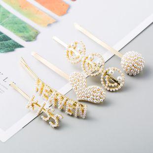 Clip de borde de perla de moda coreana horquilla barata al por mayor NHLN207237's discount tags