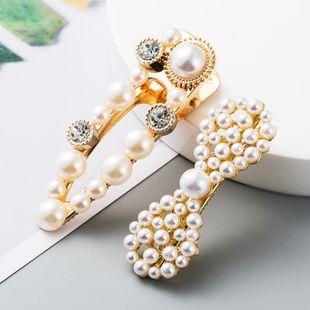 Corea imitación perla rhinestone chica horquilla barata al por mayor NHLN207238's discount tags