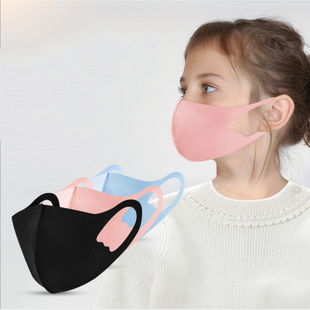 Children's ice silk cotton mask new washable breathable thick sunscreen dustproof cotton mask NHAT207339's discount tags