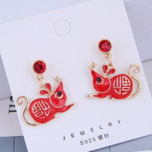 925 plata exquisita moda coreana dulce OL máquina pendientes de botón de ratón NHSC207513's discount tags