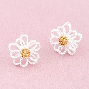 Boutique Korean fashion sweet and elegant Daisy flower earrings NHSC207520's discount tags