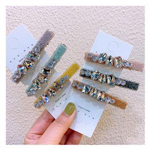 Corea nueva rhinestone circón geometría diamante salvaje salvaje horquilla barata al por mayor NHHD207351's discount tags