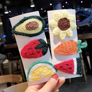 Fruta lana horquilla zanahoria infantil fresa horquilla barata al por mayor NHDQ207404's discount tags