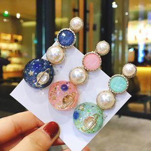 Nueva tarjeta barata de la vía láctea estrellada de Corea de la perla simple al por mayor NHDQ207415's discount tags
