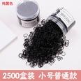 NHNA602741-2500-ordinary-small-pure-black