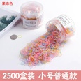 NHNA602742-2500-ordinary-small-jelly-colors