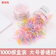 NHNA602745-1000-ordinary-large-jelly-cans