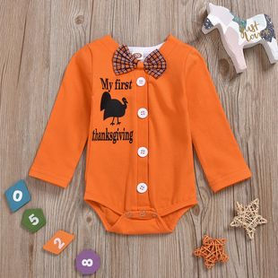 Spring new style gentleman long-sleeved printed cotton robe children's clothing wholesale NHYB207590's discount tags